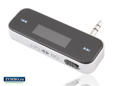 FM трансмиттер для телефона
