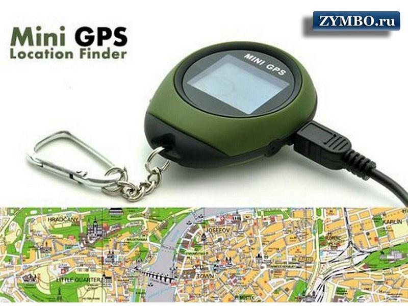 Мини GPS компас (возвращатель)