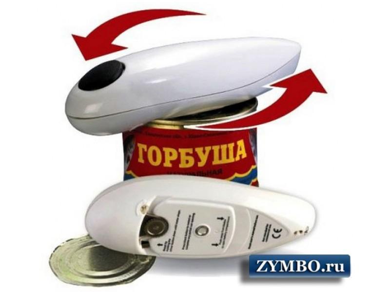 Электро-открывалка для консервных банок
