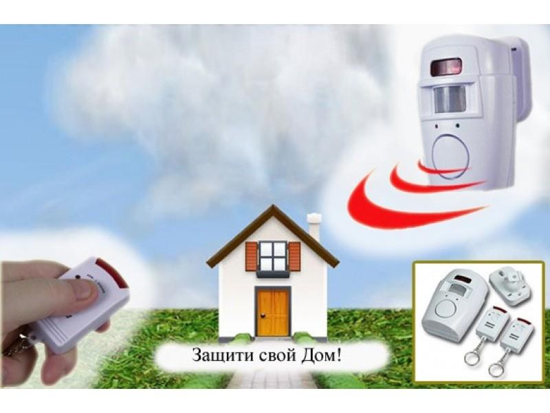 Автономная охранная сигнализация на батарейках