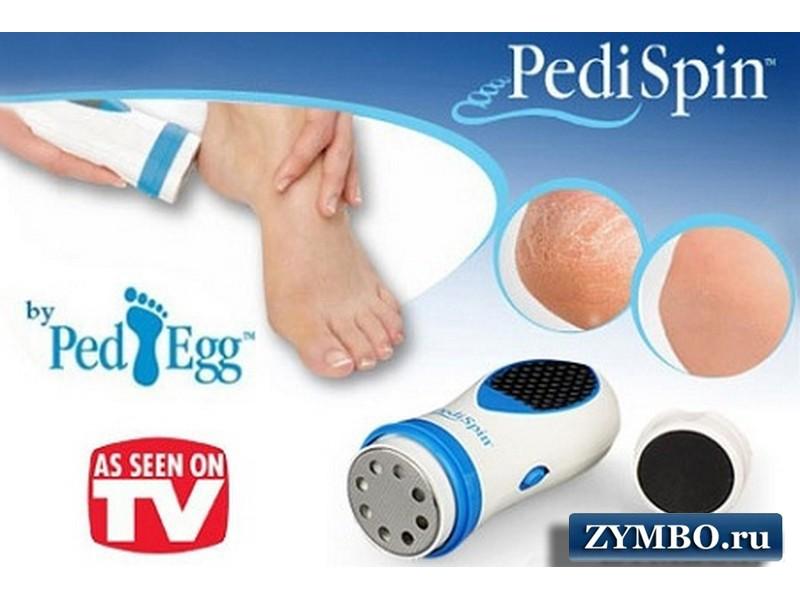 Аппарат для педикюра Pedi Spin
