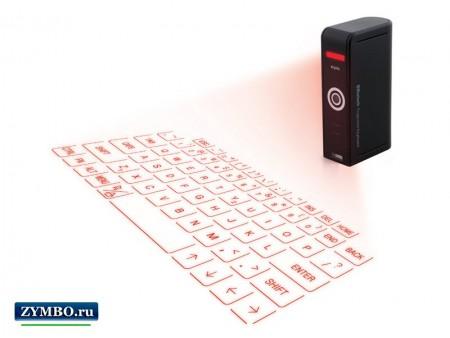 Лазерная (виртуальная) клавиатура Celluon Epic