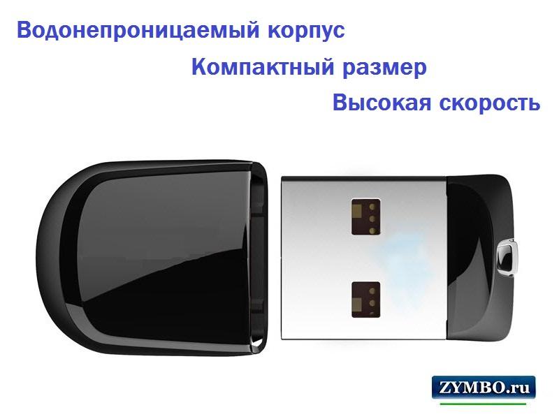 Мини USB флешка