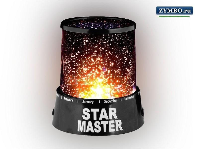 Ночник-проектор звездного неба Стар Мастер