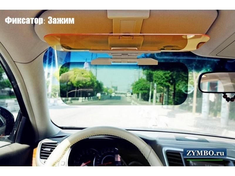Солнцезащитный козырек для автомобиля