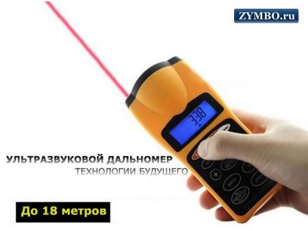 Ультразвуковой дальномер с лазерной с указкой