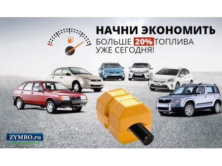 Экономитель топлива Fuel Free