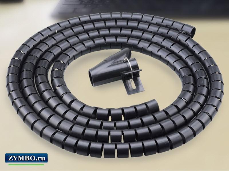 Оплетка-органайзер для проводов