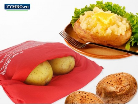 Мешок для запекания картофеля в микроволновке