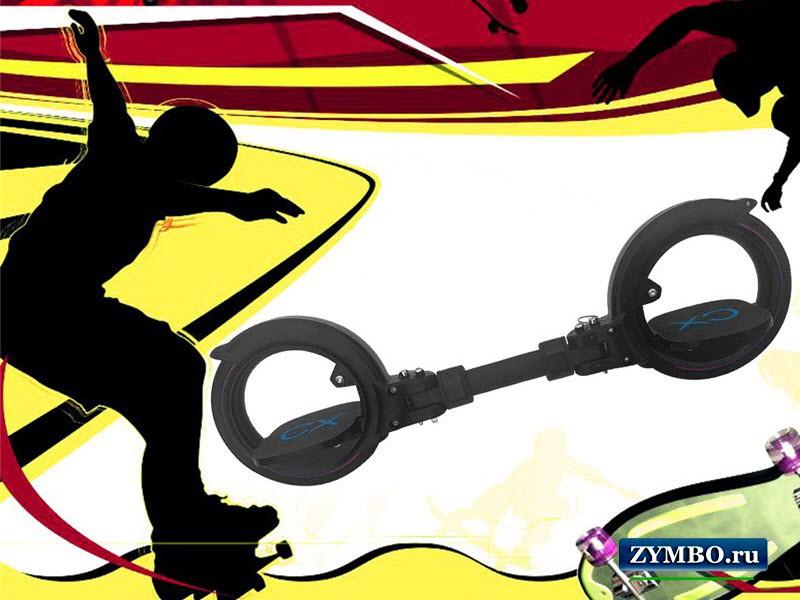 Скейтцикл X8