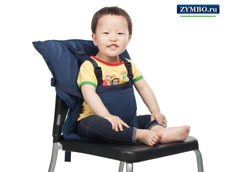 Портативный стульчик для кормления Sack'n Seat