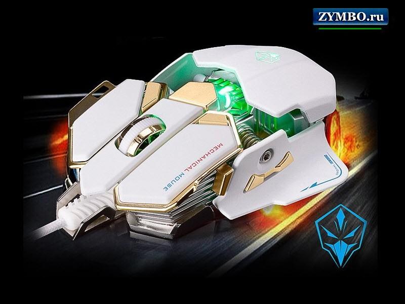 Игровая мышь Luom G10