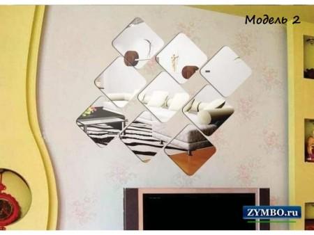 Зеркальные наклейки на стену