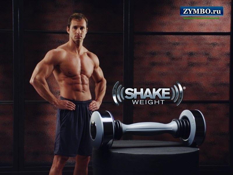 Виброгантель Shake Weight