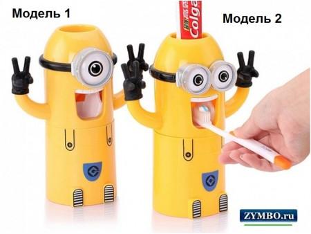 """Автоматический дозатор для зубной пасты """"Миньон"""""""