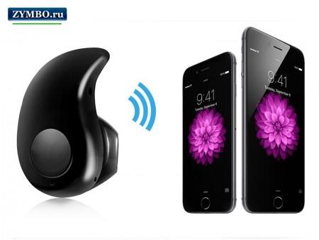 Bluetooth гарнитура S530