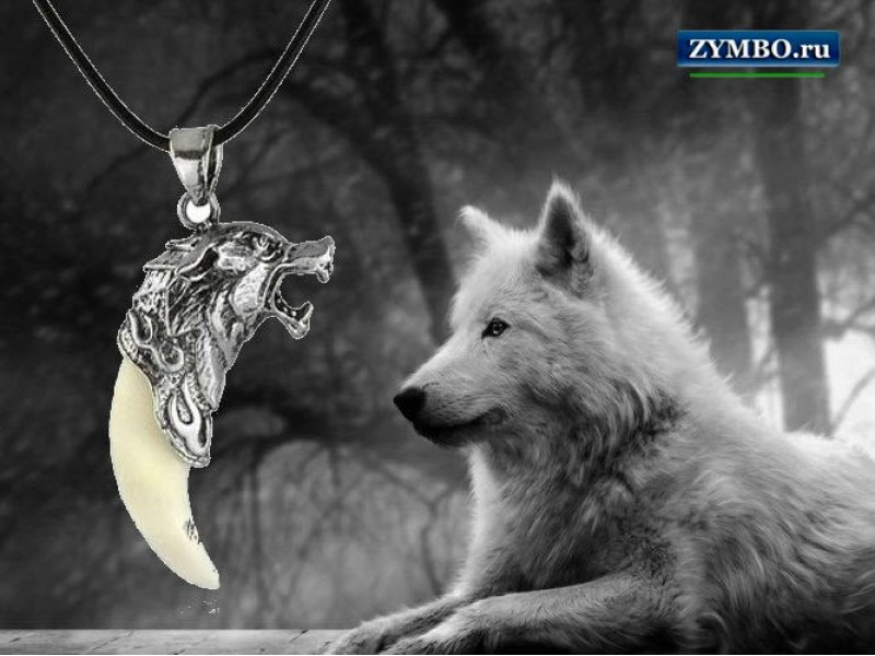 """Амулет """"Клык волка"""""""