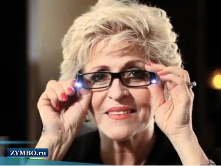 Очки для чтения с подсветкой