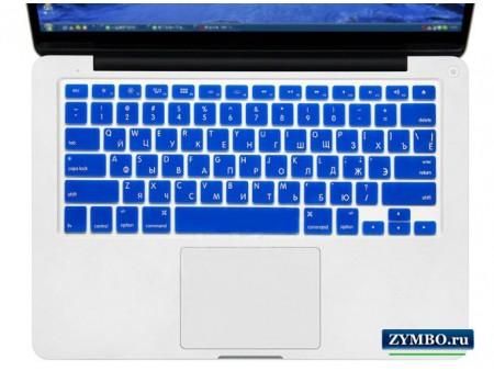 Силиконовая накладка на клавиатуру Macbook (Macbook Pro)