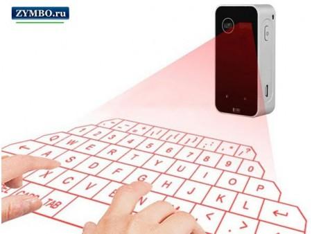 Лазерная (виртуальная) клавиатура