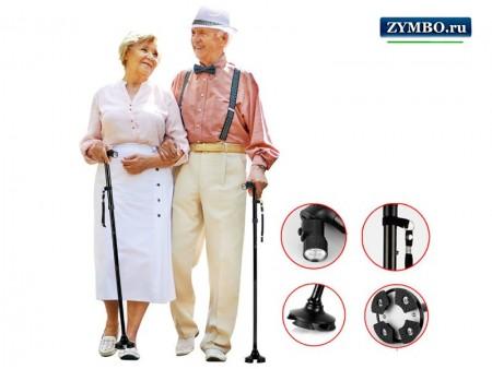 Трость для ходьбы пожилым людям