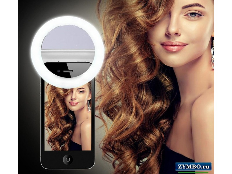 Селфи кольцо Selfie ring light