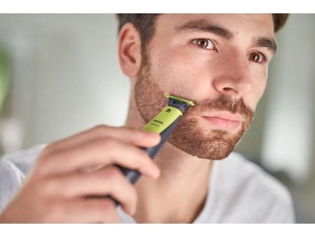 Триммер для бороды Philips Oneblade QP2510/11
