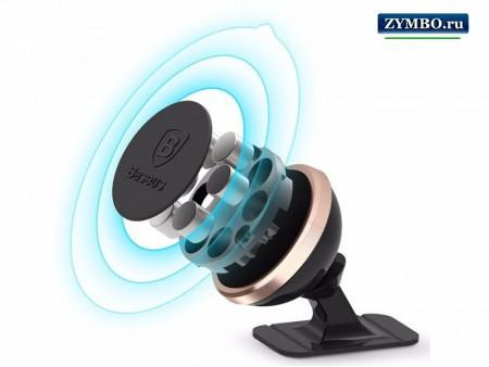 """Магнитный держатель для телефона в машину """"Baseus"""""""
